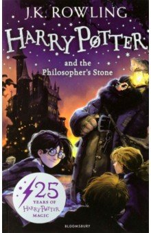 Harry Potter 1: Harry Potter and the Philosopher's Stone (Rowling Joanne)