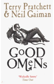 Good Omens (Pratchett Terry, Гейман Нил)