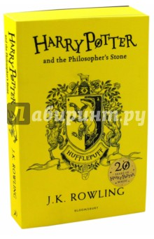 Harry Potter and the Philosopher's Stone - Hufflepuff House Edition (Rowling Joanne)