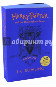 Harry Potter and the Philosopher's Stone - Ravenclaw House Edition (Rowling Joanne)