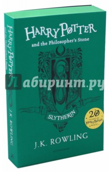 Harry Potter and the Philosopher's Stone - Slytherin House Edition (Rowling Joanne)